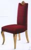 餐椅 天海木艺