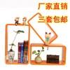 九正家居 韩式墙壁架 长方形搁板 木质装饰架 创意壁挂特价促销
