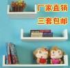 九正家居U形搁板|韩式简约置物架|时尚装饰壁架|创意隔板三套包邮