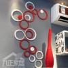 九正家居 3D立体墙贴 最流行墙壁装饰 圆环墙贴 特价促销