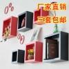 九正家居搁板 正方形隔板 套三置物架 黑白红装饰架 创意格子