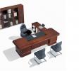 办公桌 尚品家具