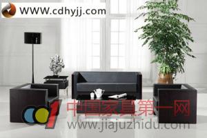 办公沙发 和源家具