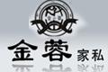 中国家具第一网推荐品牌家具——新都金蓉家具